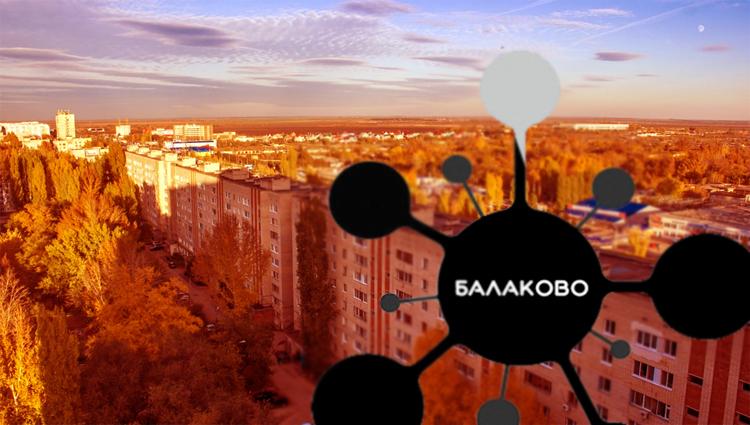Коронавирус в Балаково слухи никто опровергать не собирается