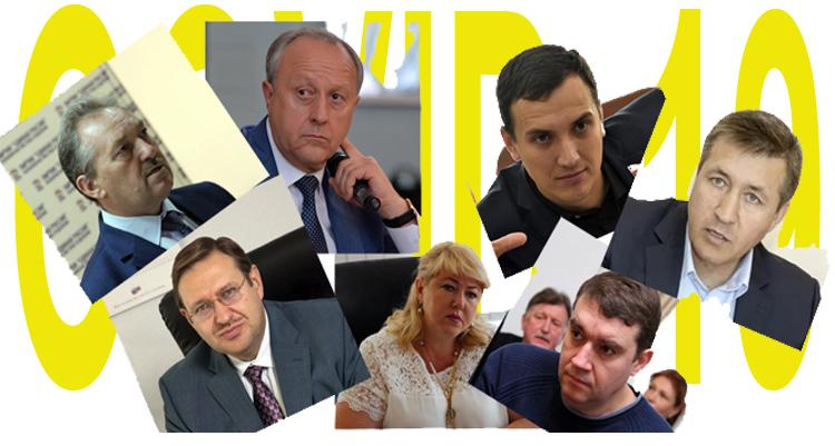 Ковидная неделя депутаты и чиновники в Балаково и Саратове признаются в инфицировании