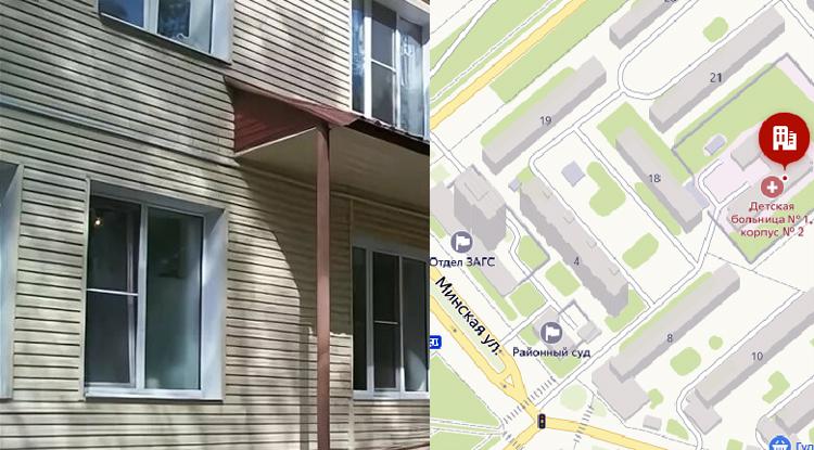 Комплексный центр социального обслуживания населения в Балаково переехал в новое здание
