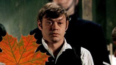 Краченцов родился сегодня, а умер вчера Ролик-настроение «Кленовый лист»