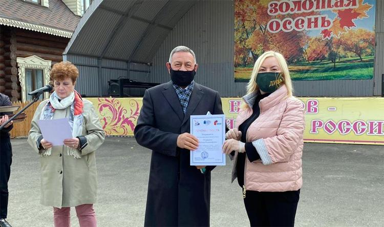 «Кунсткамера» Саратовской области нужна ли нам игра общественных институтов в демократию за 5 млн рублей