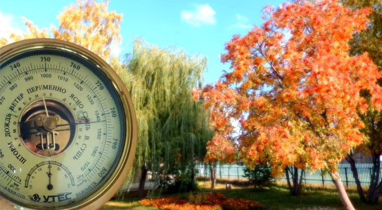 Погода в Балаково на воскресенье скачок давления берегите здоровье