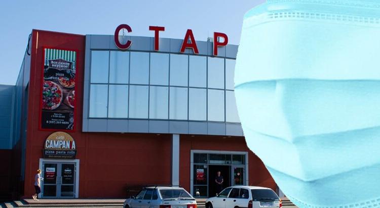 Суд оштрафовал 20 безмасочников в Балаково и закрыл точку в «Старграде»