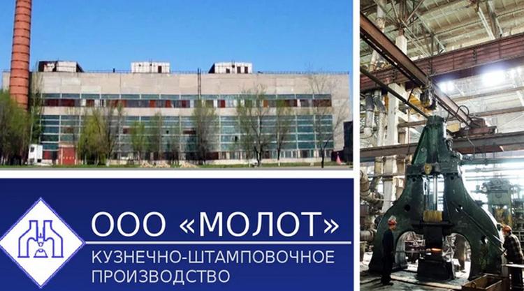 Балаковский завод «Молот» на грани банкротства 50 человек могут остаться без работы