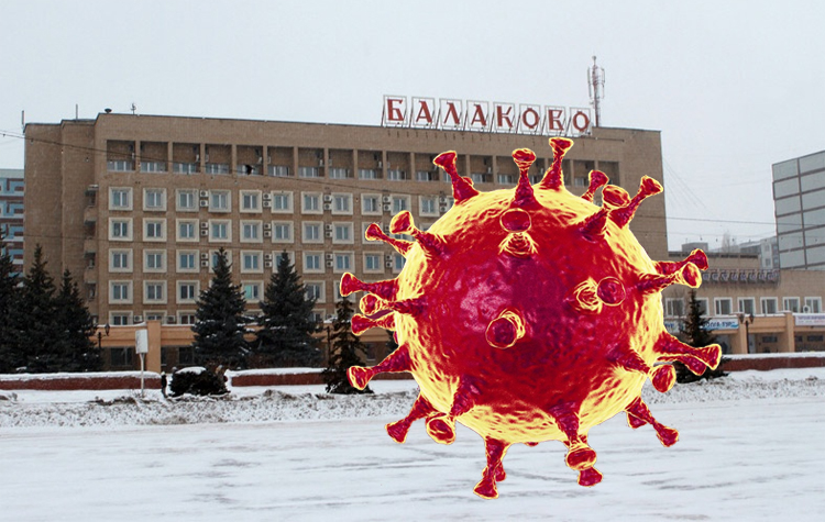 Коронавирус в Балаково и регионе плохие и хорошие новости