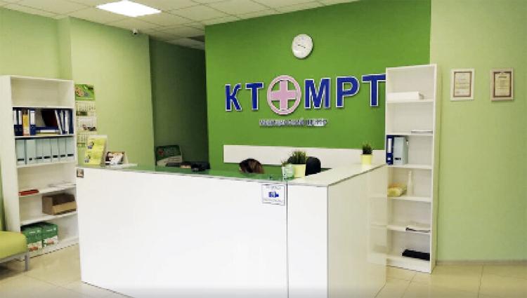 Почему УФАС не спешит проверять частные клиники из-за завышения цен на КТ