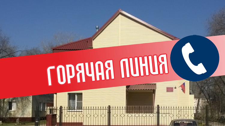 О коррупции в Балаковском центре соцобслуживания населения можно будет сообщить 9 декабря