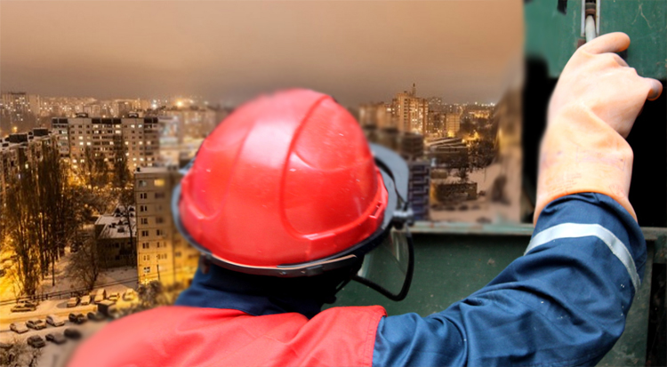 В среду 11 многоквартирных домов в Балаково останутся без электроэнергии
