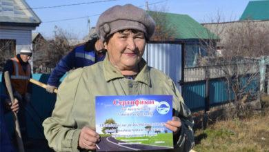 Женщина выиграла в лотерею пять тонн асфальта