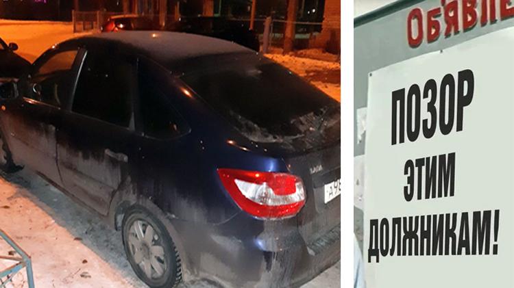 Обложили со всех сторон в Балаково за долги перед тепловиками изъяли еще один автомобиль