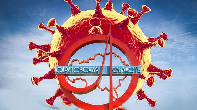 В октябре смертность Саратовской области стремительно взлетела
