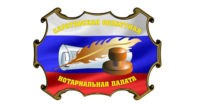 В Балаково начнет работать новый нотариус из Вольска