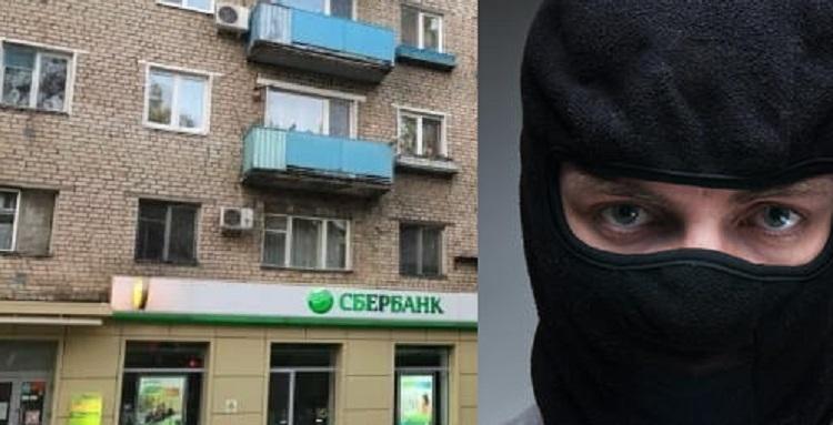 В Балаково ограбили Сбербанк: похищено 700 тысяч рублей