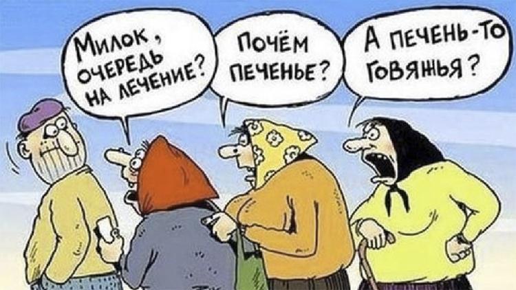 Володин раскритиковал Радаева за рабочий день 26 декабря