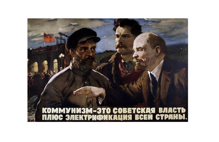 В день смерти Ленина в Балаково отключат свет в нескольких домах