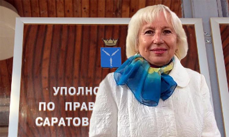 Балаковская правозащитница Наталья Караман претендует на должность уполномоченного по правам человека в Саратовской области