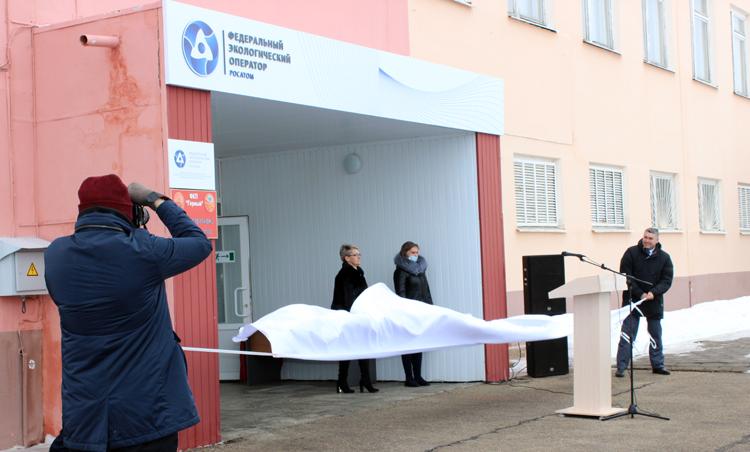 В поселке Михайловский открыли экотехнопарк что дальше