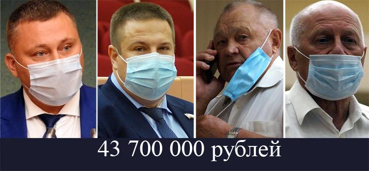 В облдуме опять скандал: коммунистов назвали навальнистами а беглые депутаты «кинули» бюджет на 43,7 миллиона рублей