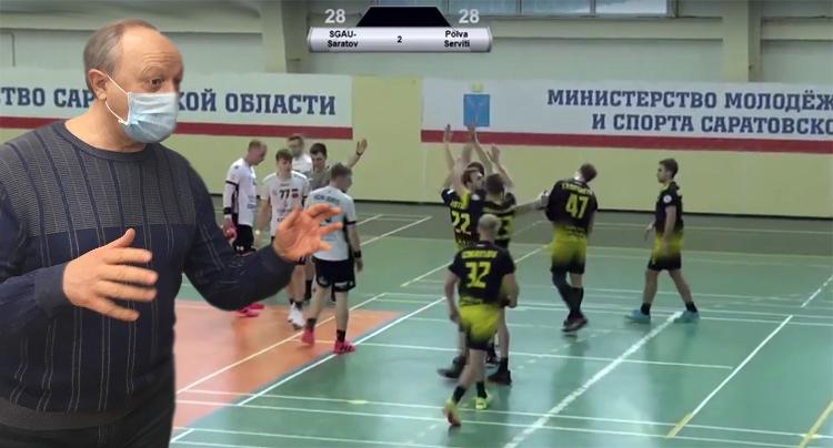 Гандбол и Радаев губернатор неожиданно и по-спортивному посетил Балаково