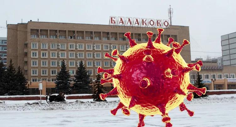 В Балаково от коронавируса умерли 62 человека в Саратовской области 542