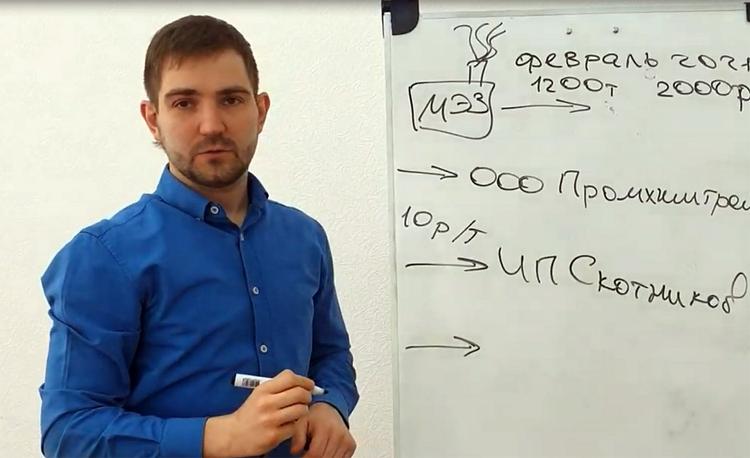 Олег Удилов вычислил мутную схему с подсолнечной шелухой