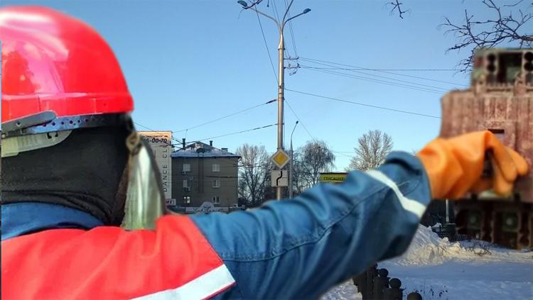 Завтра в Балаково вырубят электроэнергию в десятках МКД