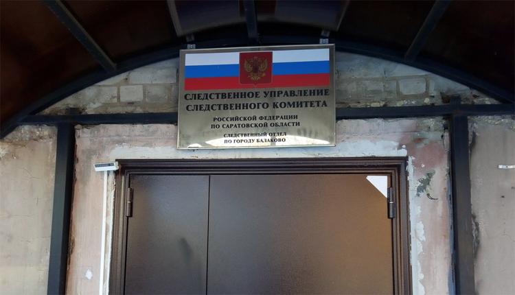 Избиением третьеклассника в Балаково заинтересовался Следственный комитет