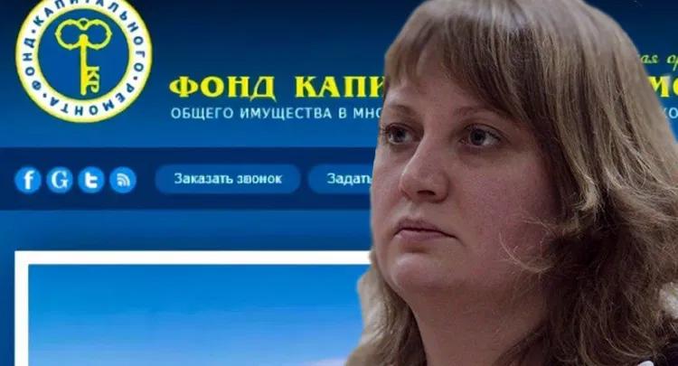 Роскомнадзор признал, что Фонд капремонт Саратовской области действовал незаконно
