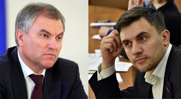 Володин принял вызов Бондаренко и готов сразиться с ним на выборах в Госдуму