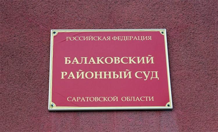 «В пищеблоке без масок?!» Суд оштрафовал балаковскую компанию на 100 тысяч рублей