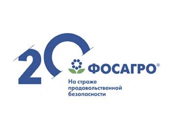 ФосАгро и Саратовская область заключили Соглашение