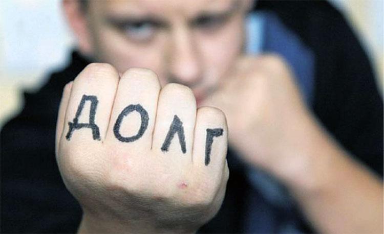 Житель Саратовской области добился наказания коллекторов