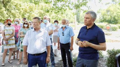 В Балаково планируют благоустроить еще 11 территорий для отдыха