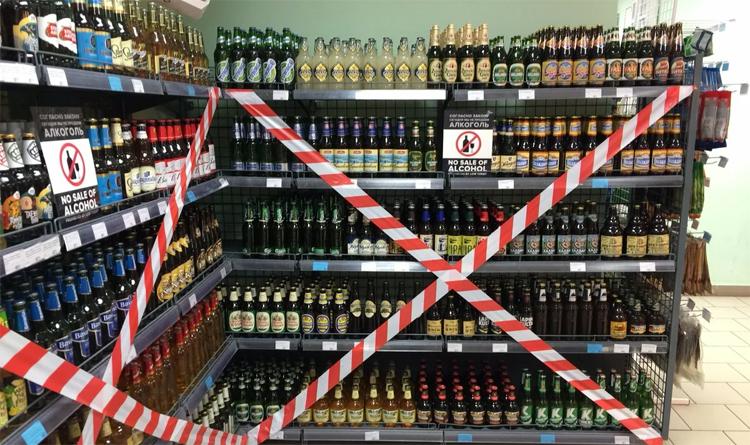 Сутки без алкоголя. Завтра в Саратовской области будет действовать «сухой закон»