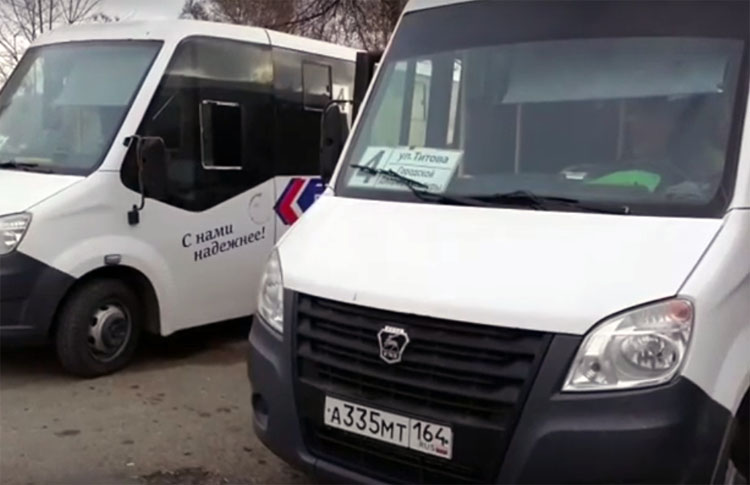Видео: последние новости Балаково за 16 июля