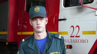 Как работают пожарные в Балаково. Репортаж