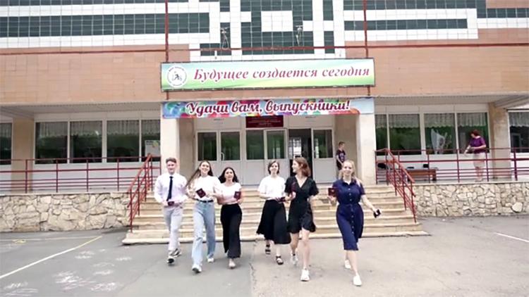 Выпускникам лицея №1 вручили аттестаты