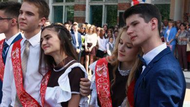 ЕГЭ в Балаково: результаты
